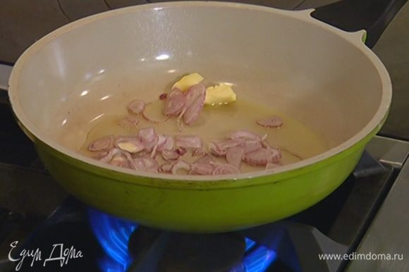 Разогреть в сковороде 1 ст. ложку оливкового масла и сливочное масло и обжарить лук.