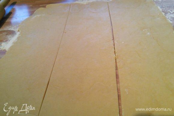 Тесто раскатать на присыпаной мукой поверхности в прямоугольник 30×40 см. Разрезать на три одинаковые по ширине полоски.