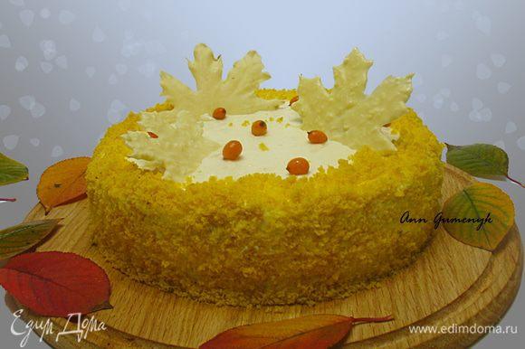 А вот и вкусный торт от Зарины. http://www.edimdoma.ru/retsepty/69416-tort-osenniy-blyuz