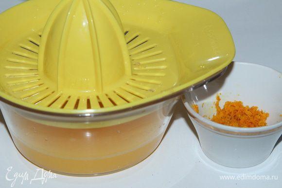 Добываем цедру и сок из 1 апельсина.