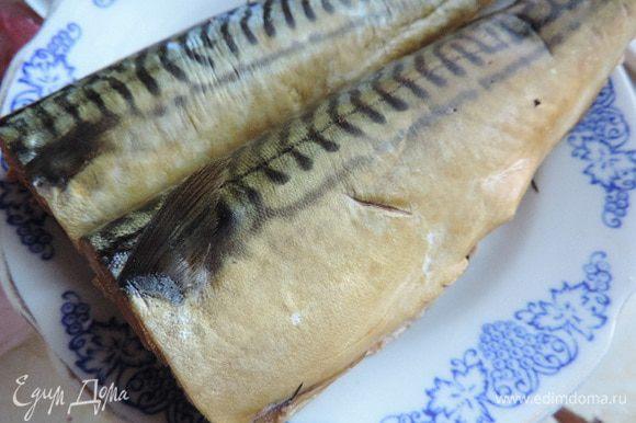 Нам понадобится свежая или предварительно размороженная скумбрия. Рыбку берем среднего размера. Моем ее, удаляем голову и внутренности. Подготовленную рыбу заливаем маринадом. Рыбка должна им полностью покрыться. Если понадобиться, слегка придавите каким-нибудь грузом, например тарелкой. Оставляем рыбу на сутки в прохладном месте. Через сутки вынимаем нашу рыбку. Просушиваем ее бумажными салфетками.