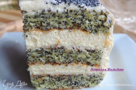 Не торт, а сама нежность))) Приятного аппетита!