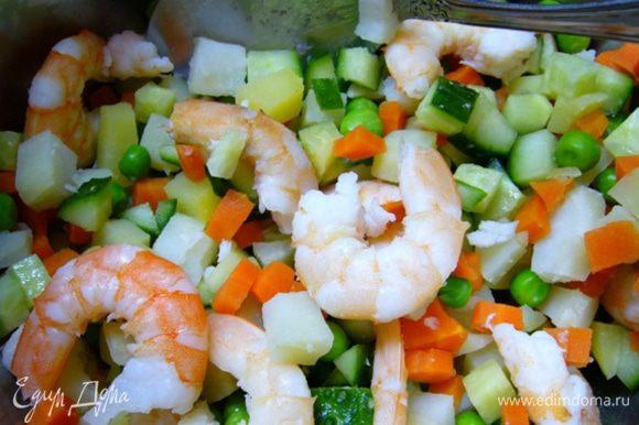 Соединить в миске подготовленные картофель, креветки, морковь, огурец, горошек, посолить-поперчить, перемешать.