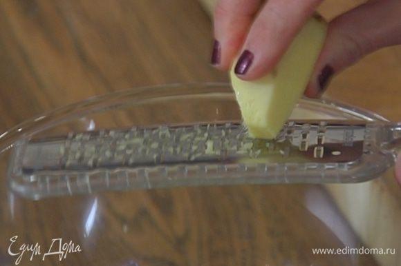 Имбирь почистить и натереть на мелкой терке (должна получиться 1 ст. ложка).