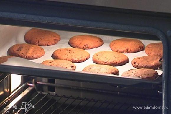 Выпекать печенье в разогретой духовке 10 минут, затем полностью остудить.