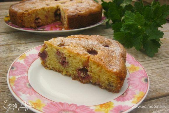 Кулинарные рецепты пироги из клубники 76