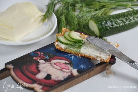 Или такой бутербродик для тех, кто не на диете и любит с маслицем!