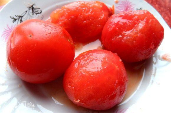 С томатов снять кожицу, ошпарив их, нарезать на кусочки или протереть через сито.