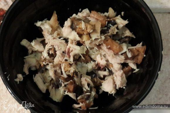 Начинка)курица отварена, сыр натёрт, грибы порезаны.