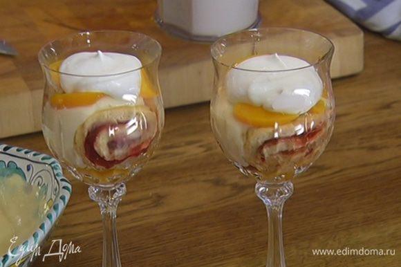 Остывший крем вложить в бокалы поверх рулета, добавить еще немного нарезанных персиков и взбитые сливки.