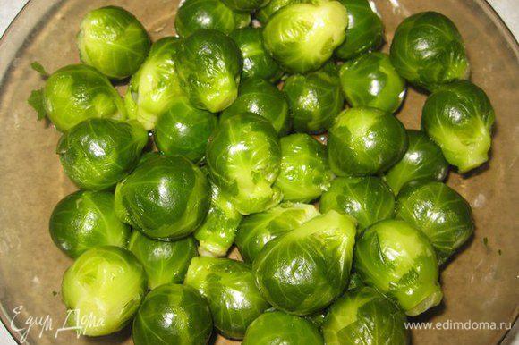 Подготовить брюссельскую капусту. Разморозить или помыть.