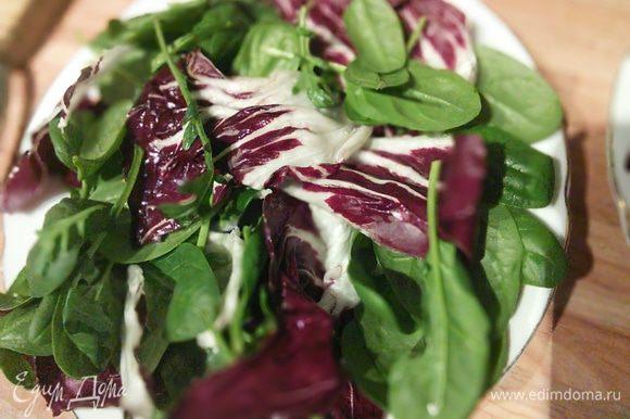 Салаты вымыть, обсушить, порвать крупные листья руками. В оригинальном рецепте вместо шпината идёт цикорий.