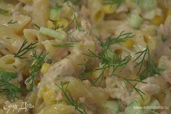 Выложить макароны на блюдо, посыпать измельченным руками укропом и сбрызнуть оливковым маслом Extra Virgin.