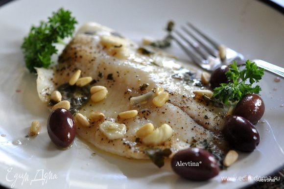 Подаем с оливками, орешками подсушенными и базиликом. Сверху соус с рыбы по желанию. Приятного аппетита.