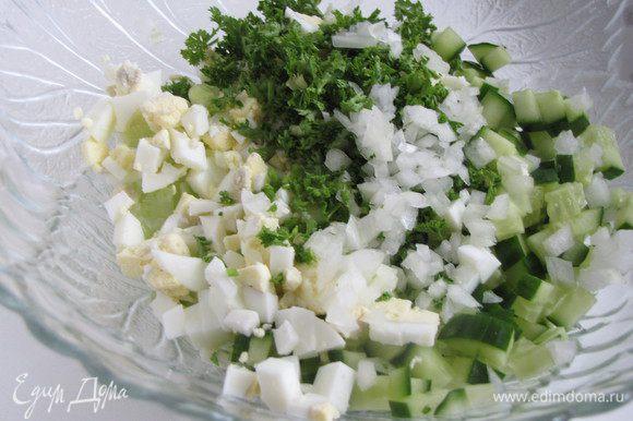 Добавить мелко рубленные отварные яйца, лук и петрушку. В варианте с картофелем добавить отварной картофель, так же нарезанный мелким кубиком.