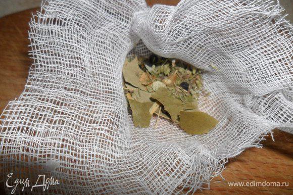 Букет гарни: возьмите лавровый лист, веточку свежей или чуть сухой петрушки и тимьяна, 5-6 горошков черного перца и все это завяжите в маленький узелок из марли.