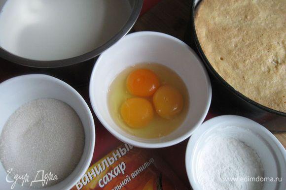 Приготовить все необходимое для крема. Потребуется 1 яйцо и 2 желтка. Молоко налить в сотейник, добавить соль. Довести до кипения. В растворимый кофе добавить часть молока, размешать, добавить к оставшемуся молоку.