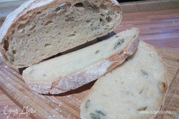 Все ингредиенты нарезать тонкими ломтиками, лист салата тщательно промыть. Отрезать два тонких ломтика хлеба (естественно, на свой вкус).