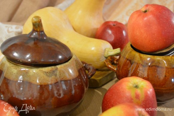 Подготовить самые главные составляющие рецепта - это тыква и горшочки. Тыкву нужна небольшая. Тыкву разрезать, очистить от кожицы, удалить семена, нарезать небольшими кубиками. То же повторить с яблоками.