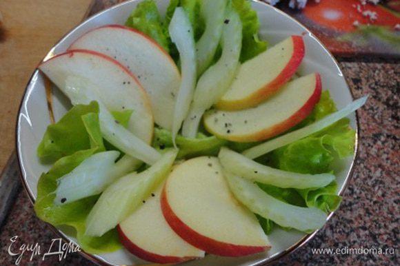 Начинаем укладывать в такой последовательности: листья салата, затем сельдерей и яблоки.