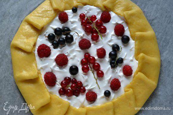 На безе выложить любые ягоды. Тесто защипнуть по кругу. Дать расстояться 10 минут. Края смазать взбитым яйцом.