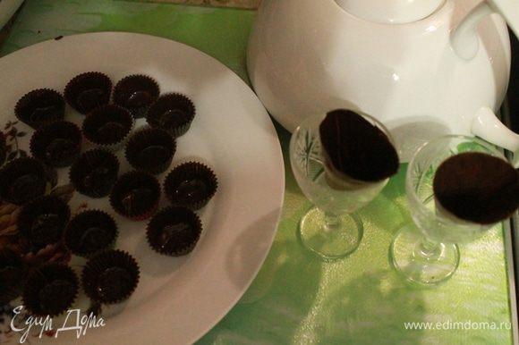 На водяной бане растопить молочный шоколад.