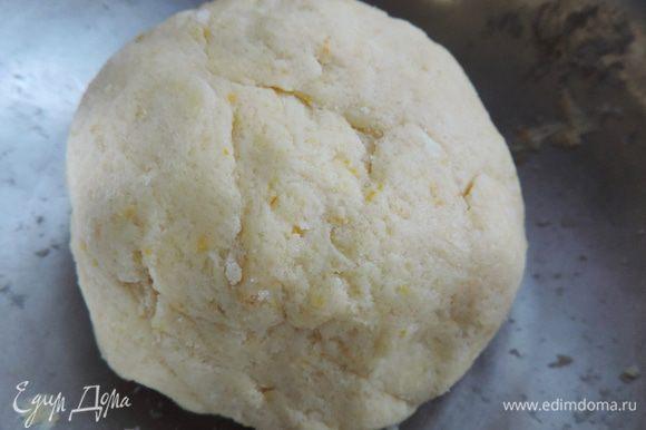 Долго месить не нужно, достаточно собрать тесто в шар. Если тесто в шар не собирается, добавьте ложку сметаны или ледяной воды.