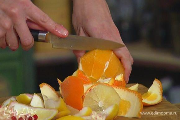 Половинки апельсина и лимона почистить, срезав с них кожуру.