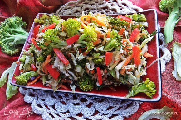 Такой салат будет вкуснее, когда постоит в холодильнике пару часов или даже ночь.