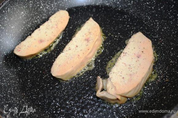 Выложить на горячую сковороду и поджарить с двух сторон буквально в течение 2 минут, не более. Важно не передержать печень на сковороде, иначе она начинает таять, т.к. очень жирная. Жарить обязательно без масла! Кусочки печени должны поджариться только сверху, а внутри остаться сочными и нежными.