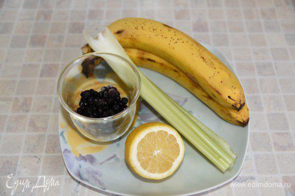 Приготовим овощи и фрукты.