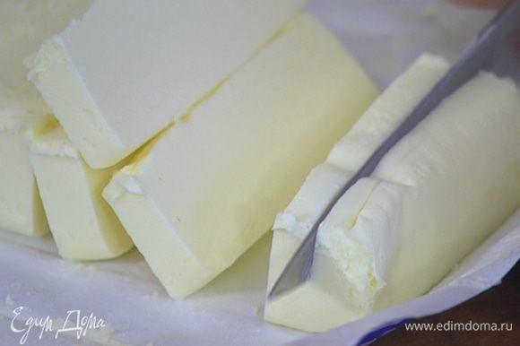 Предварительно охлажденное сливочное масло нарезать небольшими кусочками (1 ст. ложку масла оставить).
