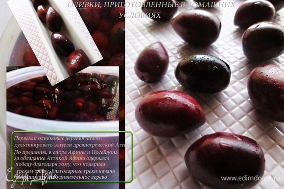 Сливаем рассол, заливаем маслины чистой холодной водой, добавляем винный уксус и оставляем на 3 дня. Затем сливаем рассол.