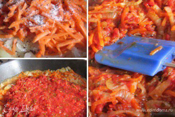 В отдельной сковороде пассивировать на растительном масле репчатый лук, затем добавить морковь. Посолить, поперчить, тушить до готовности. В готовые овощи добавить домашнюю заправку/томатный сок (я использую свою заправку, осеннюю заготовку http://www.edimdoma.ru/retsepty/68696-zapravka-dlya-pervyh-blyud) и продолжать тушить, пока не испарится вся жидкость.