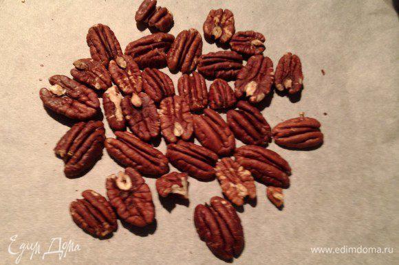 Орехи поджарить в духовке 20 минут на 150 С. Слегка охладить и крупно порубить.