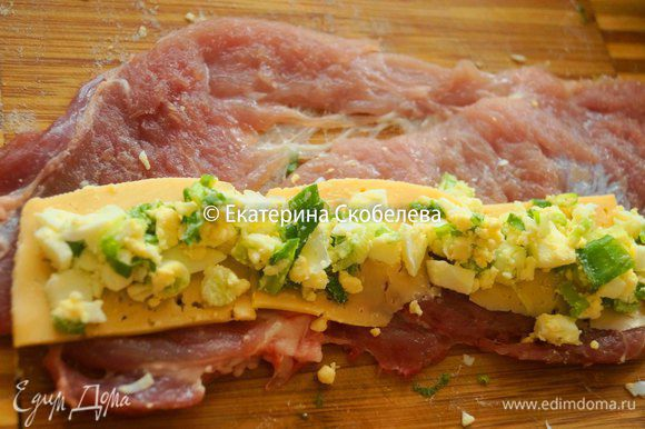 На одну отбивную выложить полоску сыра, а поверх яичную начинку.