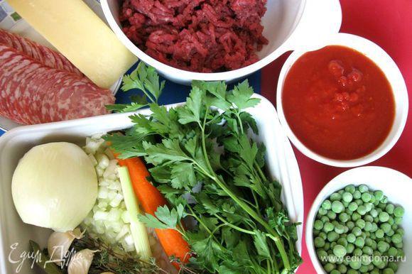 Приготовить все необходимое для рагу. Мясо прокрутить через мясорубку. Морковь, лук почистить. Стебель сельдерея, лук, морковь, петрушку (вместе со стеблями) порезать. Чеснок почистить, пропустить через пресс.