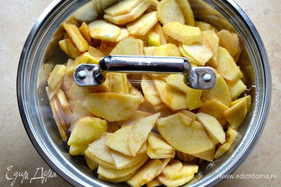 Накрыть миску тарелкой или крышкой и оставить на 1-2 часа.