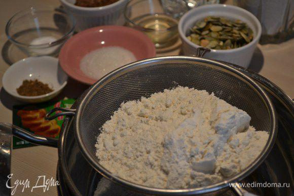 В миску просеять два вида муки, добавить соль, сахар.