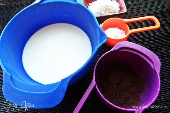 В пост готовим на кокосовом молоке, в остальное время на обычном! Идея сварить на овсяном молоке, но я не делала такое.