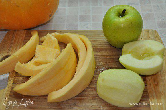 Тыкву и яблоки почистить от семечек и кожуры. Лучше брать яблоки с выраженной кислинкой.