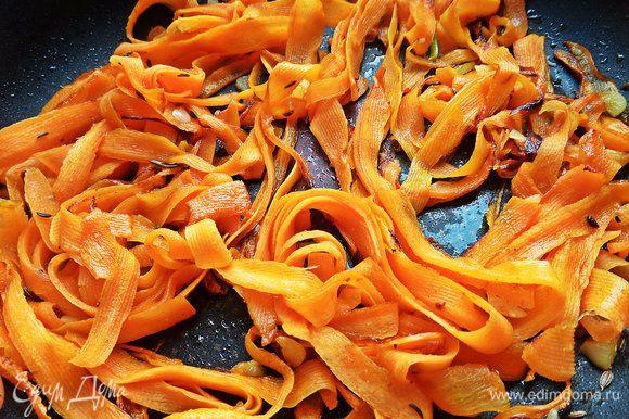 Следить, чтобы морковь не подгорела!