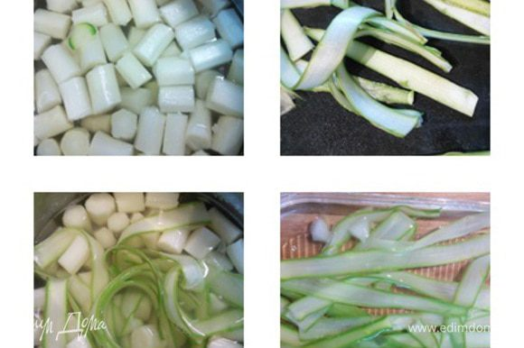 Оставшуюся белую спаржу нарежьте на кусочки. Зелёную на тонкие полоски (это удобно сделать спец. ножом для чистки морковки). Полоски зелёной спаржи поместите в отвар и проварите в течении 30 сек, выньте и отдайте ледяной водой. Теперь пришёл черёд отварить белую спаржу.