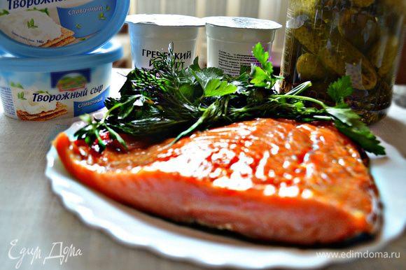 Подготовить продукты для приготовления начинки. В этом рецепте можно использовать любую слабосолёную рыбу семейства лососевых. У меня норвежская слабосолёная сёмга.