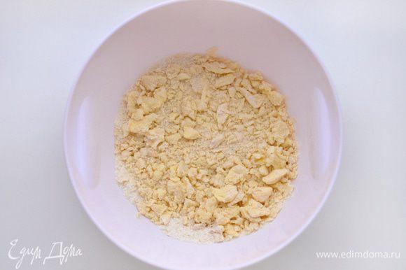 Кракелюр из песочного теста. Сливочное масло охладить, порубить с мукой, сахаром и ванилином.