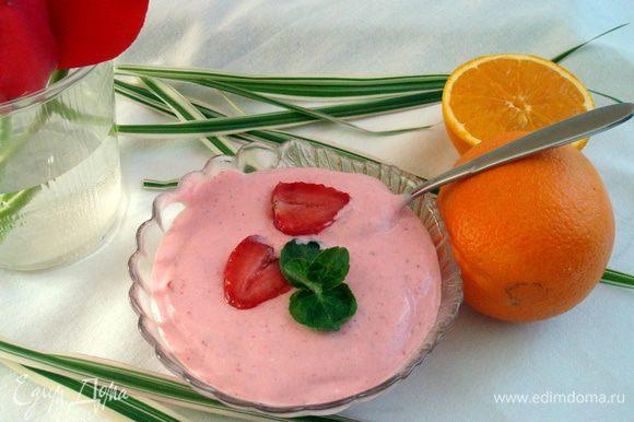 И сразу же кушать, пока не нагрелся:) Приятного завтрака!