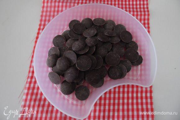 Шоколад горький 60% какао.