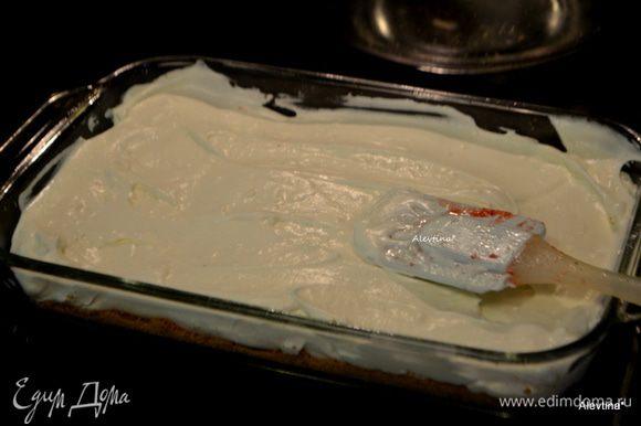 Вылить сливочный крем поверх охлажденной основы. Распределить ровно и дать постоять в холодильнике 30 минут.