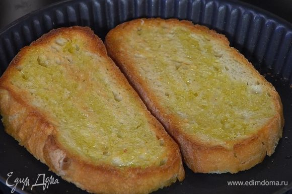 Чеснок почистить, разрезать пополам и натереть срезом обжаренный хлеб.