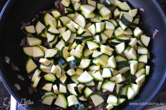 Следом добавьте нарезанные цукини, посолите, добавьте пару ложек воды, накройте крышкой и тушите овощи на среднем огне около 15 минут.